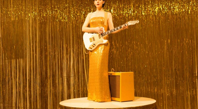 Ragnar Kjartansson exhibit ends